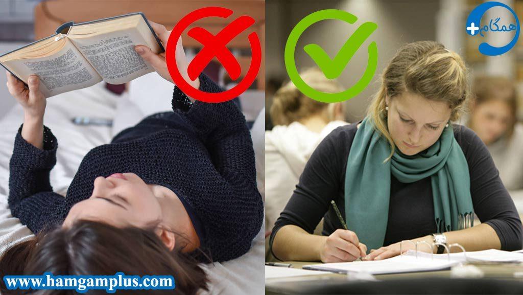 مطالعه باید در حالت نشسته باشد