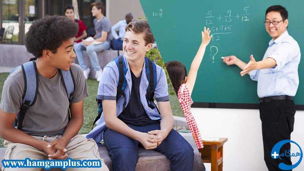 دوستان و معلمان بسیار در موفقیت و شکست شما موثر می باشند