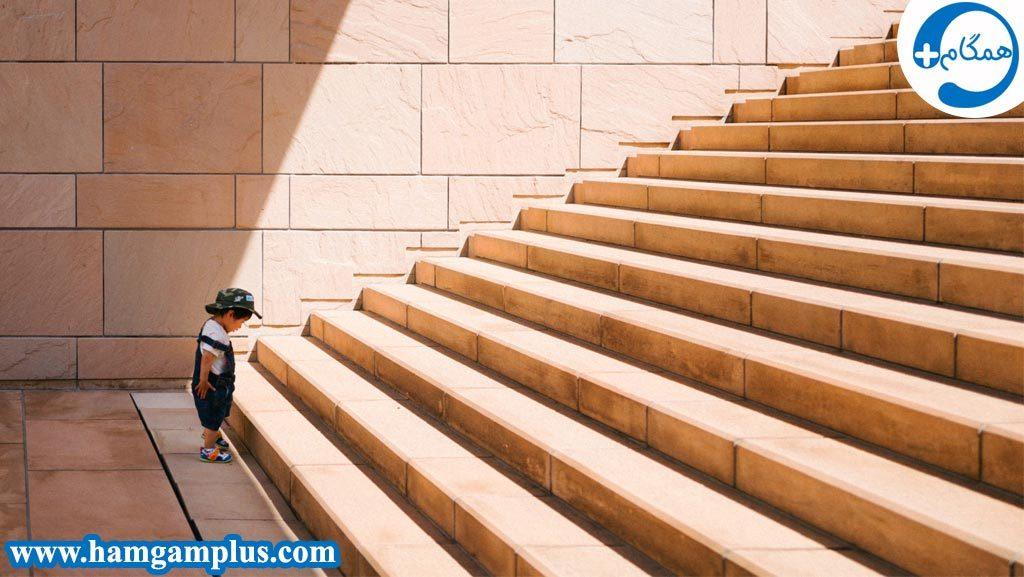 کودکی در حال بالا رفتن از پله با انگیزه مطالعه