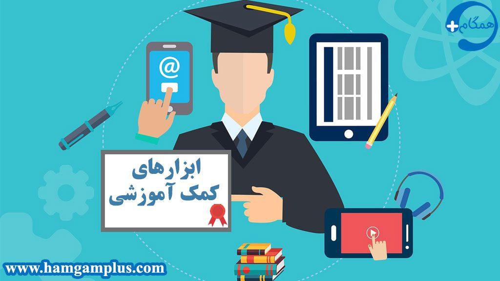 دانش آموز علاقمند به درس خواندن