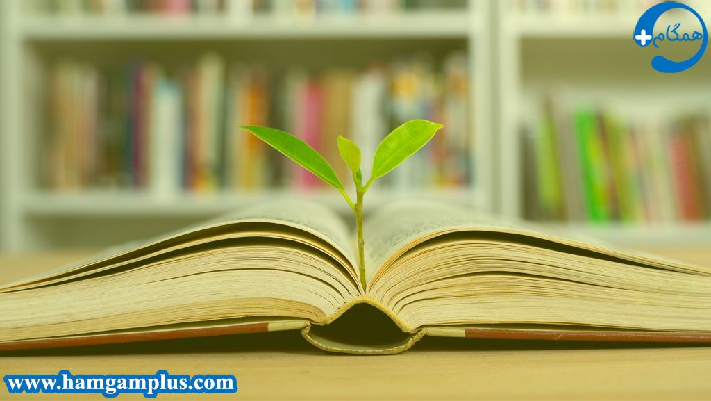 کتابی که گل از وسطش رشد کرده - پزشکی